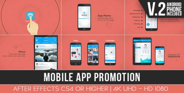 Mobile App Promotion - After Effects Template